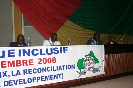 Démarrage à Bangui de la 6e session du comité de suivi des recommandations du DPI